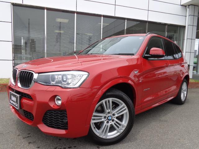 BMW X3 xDrive20d Mスポーツ黒革ACC禁煙1オナ認定中古車
