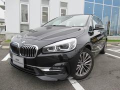 BMW218dアクティブツアラー ラグジュアリーコンフォートPサポ