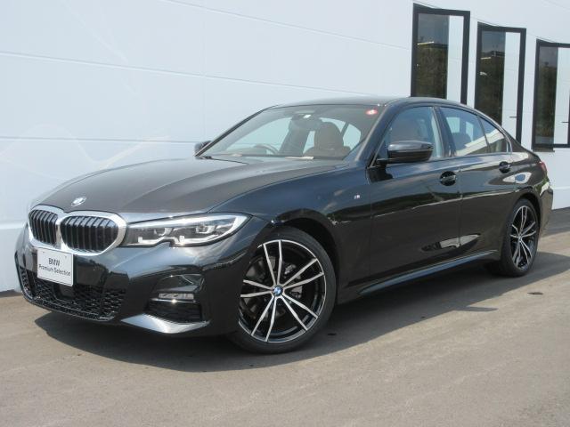 BMW 320d xDrive Mスポーツ コンフォートパッケージ コニャックレザー 19AW 弊社デモカー 認定中古車