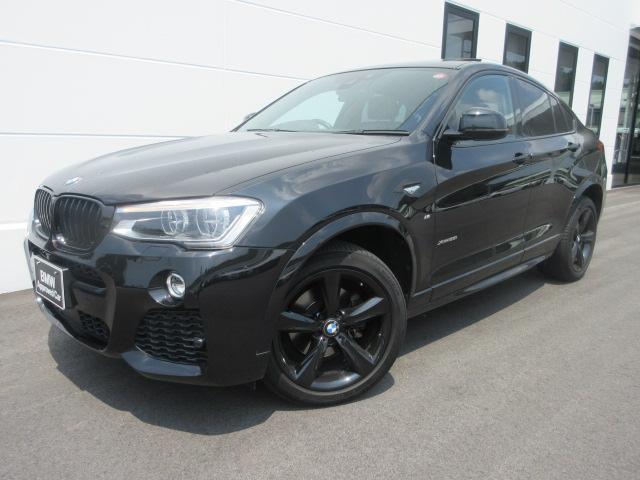 BMW xDrive 28i Mスポーツ ブラックアウト シリアルナンバー211ガラスサンルーフブラックレザーシートヒーターアクティブクルーズコントロール LEDヘッドライトヘッドアップディスプレイ電動トランクバックカメラ レーダー探知機
