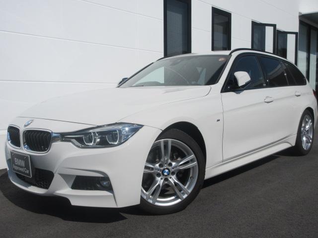 BMW 3シリーズ 320dツーリング Mスポーツ LEDヘッドライト アクティブクルーズコントロール 電動トランク 18インチAW パドルステアリング ドラレコ ワンオーナー 禁煙車 1年AC