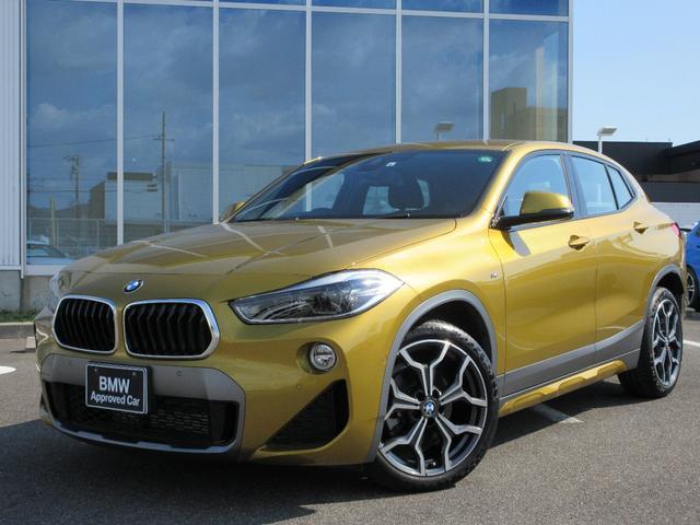 BMW X2 sDrive 18i MスポーツX LEDヘッドライト 19インチMアロイホイール オートトランク シートヒーター 2年BPS
