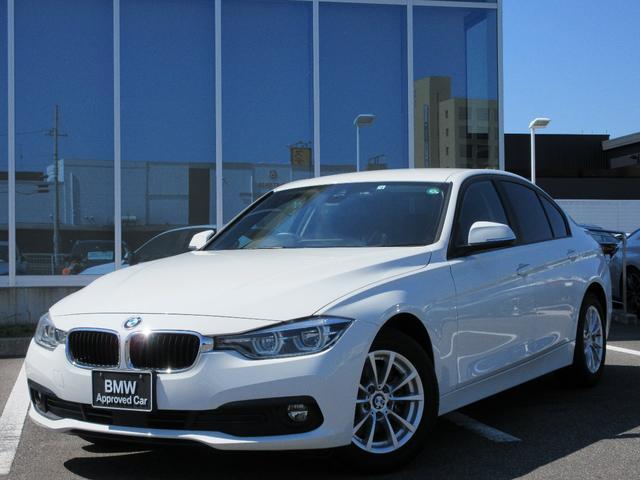 BMW 320d スタンダード LEDヘッドライト スマートキー 16インチアルミホイール ワンオーナー 禁煙車 1年保証