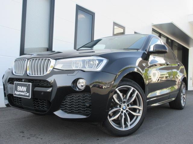 BMW X4 xDrive 28i Mスポーツ ブラックレザーシート シートヒーター ガラスサンルーフ アダプティブLEDヘッドライト ワンオーナー 禁煙車 1年保証