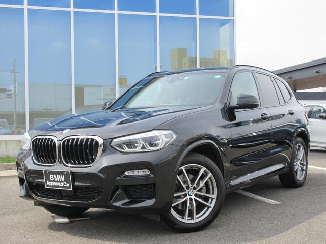 BMW X3 xDrive 20d Mスポーツ ヘッドアップディスプレイ ガラスサンルーフ LEDヘッドライト アクティブクルーズコントロール 純正地デジ ワイヤレスチャージ 19インチAW ワンオーナー禁煙車 1年保証