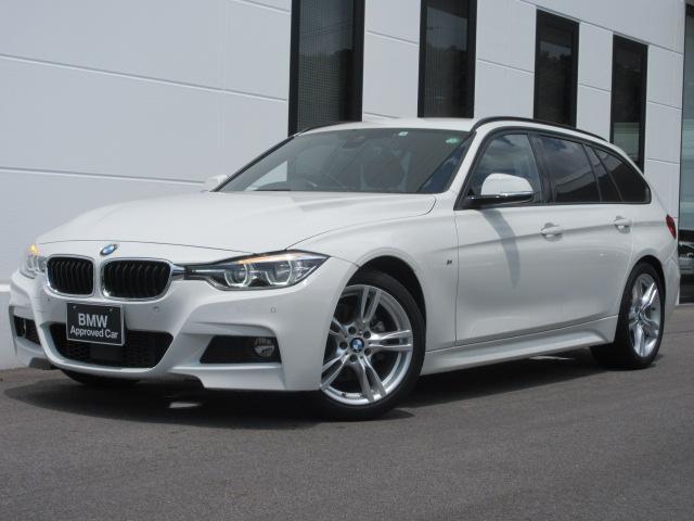 BMW 320dツーリング Mスポーツ ハイラインパッケージ ブラックレザーシート シートヒーター アクティブクルーズコントロール ハンズフリー 電動トランク LEDヘッドライト 18インチAW ワンオーナー禁煙車 1年保証