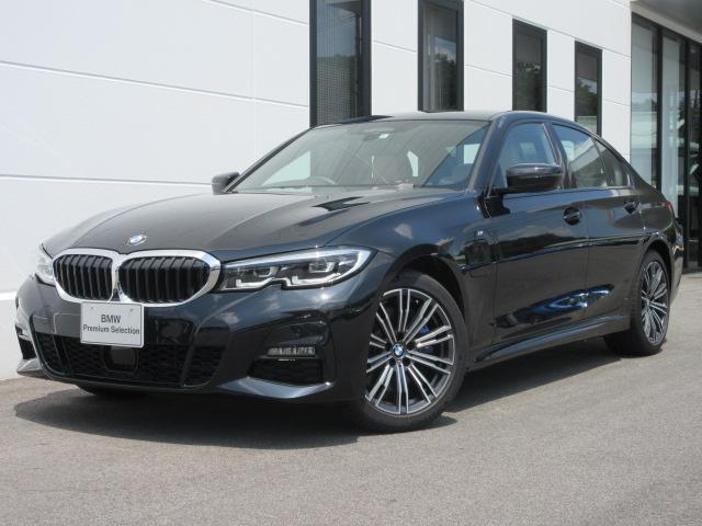 BMW 330e Mスポーツ ハイラインパッケージ ベージュレザー シートヒーター アクティブクルーズコントロール ステアリングアシスト  LEDヘッドライト ワイヤレスチャージ 18インチAW 禁煙車 2年保証