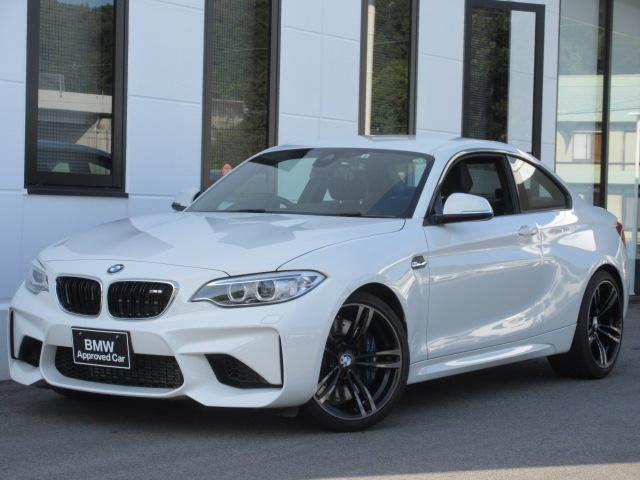 BMW ベースグレード 7速DCT ブラックレザーシート シートヒーター キセノンヘッドライト 19インチAW バックカメラ コンフォートアクセス 社外ドラレコ ワンオーナー禁煙車 1年保証