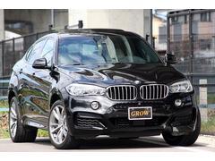 BMW X6xDrive 50i Mスポーツ
