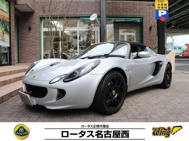 ロータス スポーツ135 SJレーシング鍛造アルミホイール・エアコン