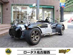 ケータハム スーパー71,700cc BDR