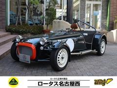 セブン160スーパースプリント 日本限定60台 シングルシーター