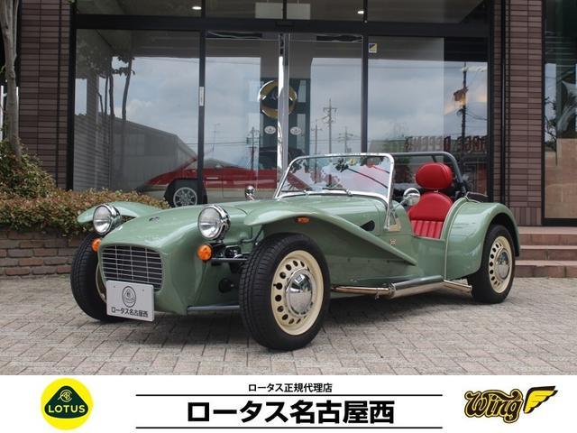 ケータハム  スプリント 日本限定60台 60周年記念モデル