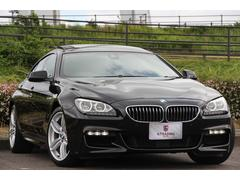 BMW640iグランクーペ Mスポーツパッケージ 1オーナーLED