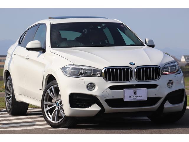 BMW xDrive 50i Mスポーツ 1オーナー SR 20AW