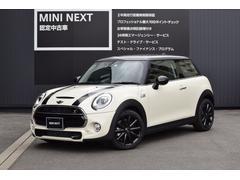 MINIクーパーS ENERGETICスタイル ドライバーアシスト