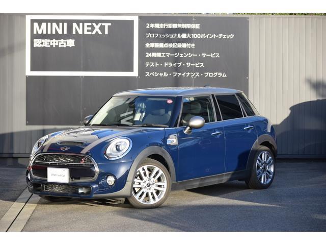 MINI(ミニ) クーパーS セブン 中古車画像