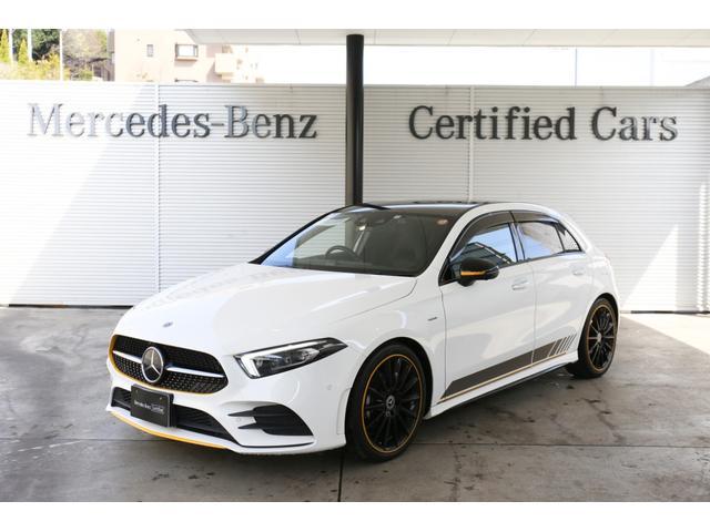 メルセデス・ベンツ Aクラス A180 エディション1 レーダーセーフティパッケージ ナビゲーションパッケージ アドバンスドパッケージ AMGライン 認定中古車