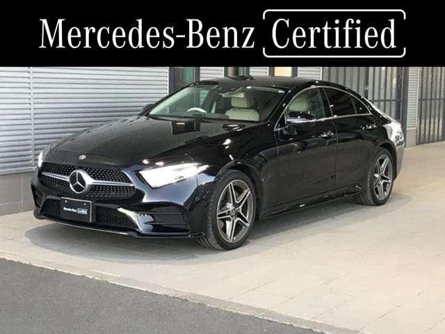 メルセデス・ベンツ CLSクラス CLS220d スポーツ エクスクルーシブパッケージ サンルーフ 認定中古車