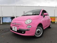 フィアット 500ピンク! 世界600台限定 日本50台限定車 中古車保証