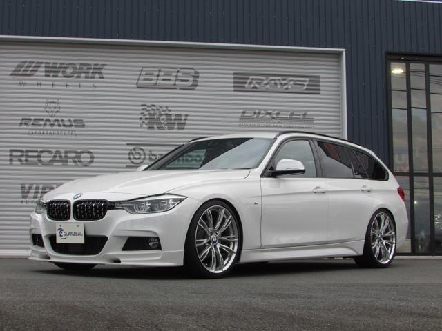 BMW 320dツーリング Mスポーツ KW車高調 純正オプション20インチアルミ(ダブルスポークスタイリング624M) REMUS4本出しマフラー 3Dデザイン前後スポイラー 社外グリル装着 地デジチューナー ハーマンカードンスピーカー