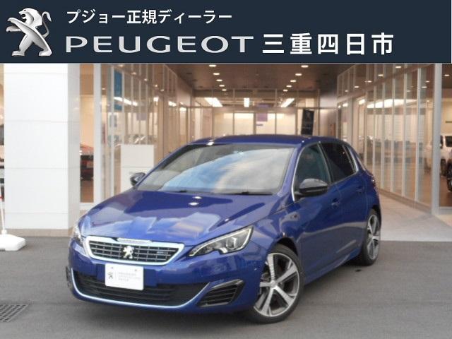 プジョー GT ブルーHDi 6AT 新車保証継承 当社管理試乗車