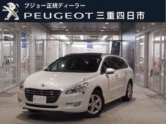 プジョー 508SW アリュール 認定中古車 純正ナビ ETC