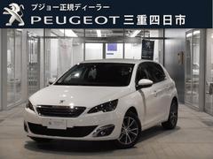 プジョー 308アリュール ブルーHDi 6AT 新車保証継承 試乗車