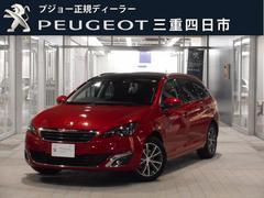 プジョー 308SW アリュール 純正ナビ ETC 新車保証継承 試乗車
