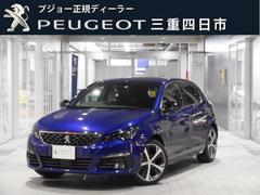 プジョー 308GTライン 純正ナビ 新車保証継承 当社管理試乗車