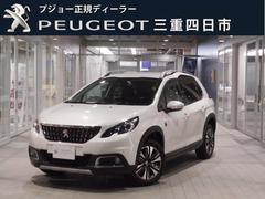 プジョー 2008クロスシティ 純正ナビ 新車保証継承 当社管理試乗車