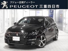 プジョー 308GT ブルーHDi 純正ナビ 新車保証継承 当社管理試乗車