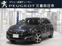 プジョー 508SW GT ブルーHDi 純正ナビ ETC 新車保証継承