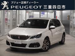 プジョー 308アリュール ブルーHDi 新車保証継承