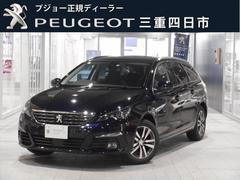 プジョー 308SW アリュール ブルーHDi 新車保証継承