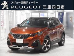 プジョー 3008ブルーHDi スペシャルエディション 新車保証検証