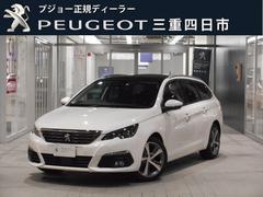 プジョー 308SWアリュール ブルーHDi SPエディション 新車保証継承