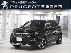 プジョー 3008GTライン 新車保証継承 サンルーフ 純正ナビ
