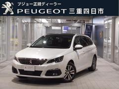 プジョー 308SW アリュール ブルーHDi ガラスルーフ 新車保証継承
