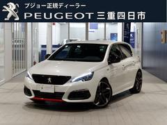 プジョー 308GTi byプジョースポール 左H 6MT 新車保証継承
