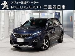 プジョー 5008GT ブルーHDi ナビ ETC リアモニター 新車保証継承