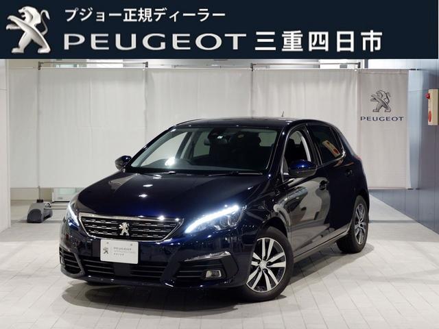 プジョー アリュール ブルーHDi 8AT 新車保証継承