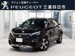 プジョー 3008GT ブルーHDi 8AT 新車保証継承