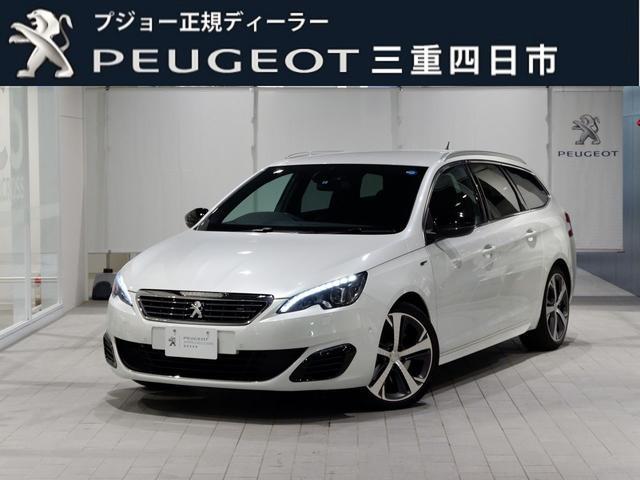 プジョー SW GT ブルーHDi 6AT ナビ ETC 認定中古車