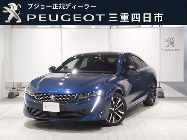 プジョー GT ブルーHDi 8AT ナビ ETC2.0 新車保証継承