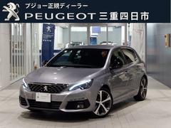 プジョー 308GT ブルーHDi 8AT LEDヘッドライト 新車保証継承