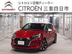 シトロエン DS3シック 6AT 新車保証継承 純正ドライブレコーダー