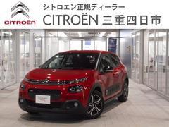 シトロエン C3フィール 新車保証継承 純正ドラレコ 元試乗車