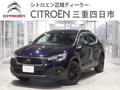 シトロエン DS4クロスバック 新車保証継承 当社管理試乗車