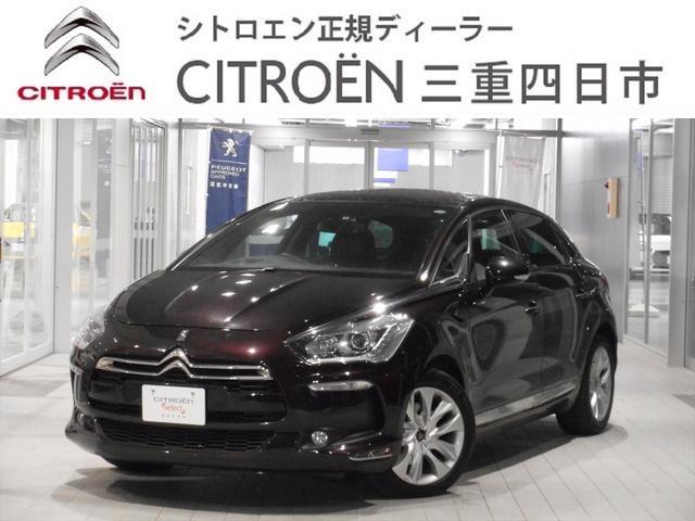 シトロエン フォーブール・アディクト 35台限定車 新車保証継承
